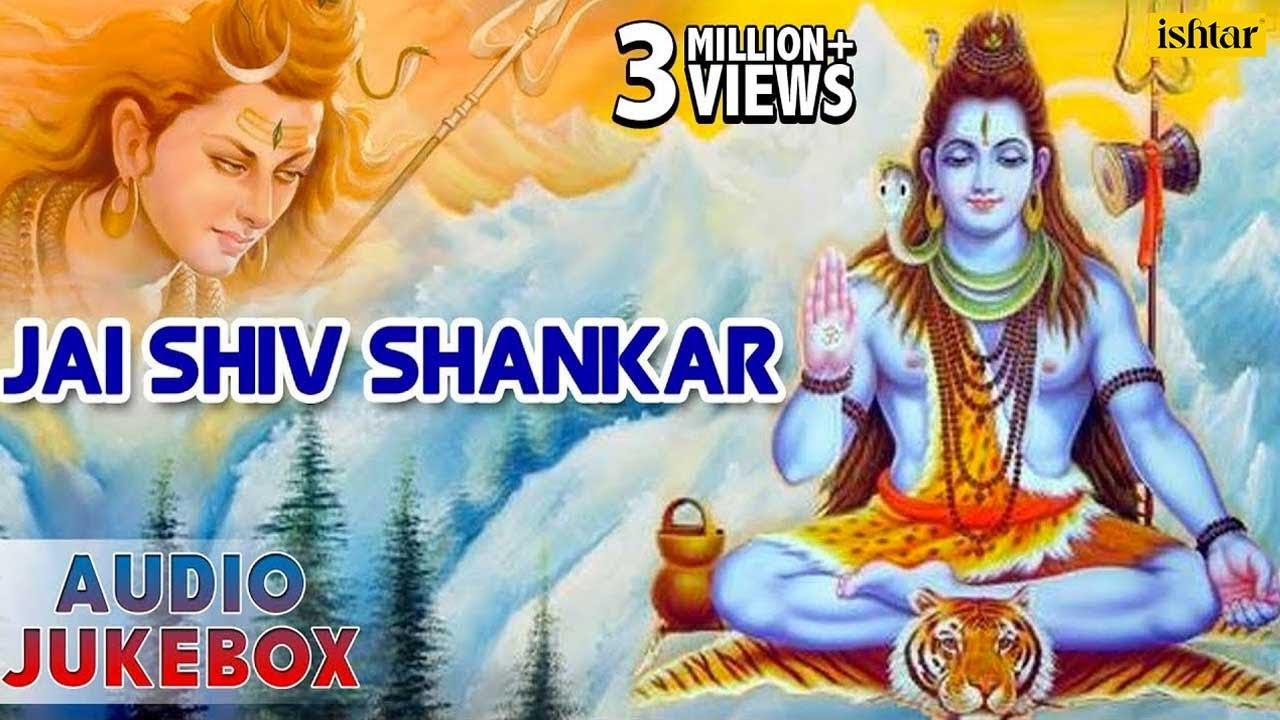 Shiva The Superhero 3 Full Movie Download