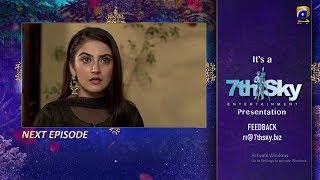 Ramz-e-Ishq - EP 13 Teaser - 30th September 2019 - HAR PAL GEO DRAMAS