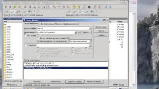 Как удалить баннер system32exe.mp4