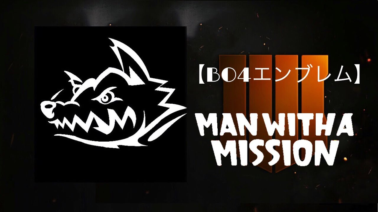 Inspirational Man With A Mission ロゴ Gyanba