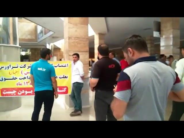 Iran - Quatrième jour de la grève des travailleurs et employés du chemin de fer de Zanjan