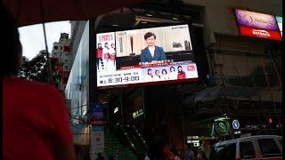 9/4【香港风云 特别报道】香港特首林郑月娥宣布撤回逃犯条例