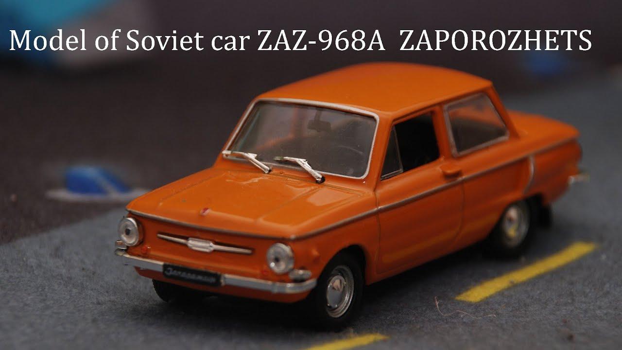 The car Zaporozhets: characteristics, models, history and reviews