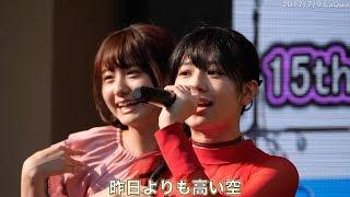 2017年7月9日にLaQuaで行われた15thシングル「恋のロードショー」リリー...