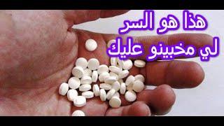 بي 15 درهم غدا تغلاضي وتزيدي في المناطق الانثوية بدون عذاب  في الاسبوع الاول  متفلتيهش