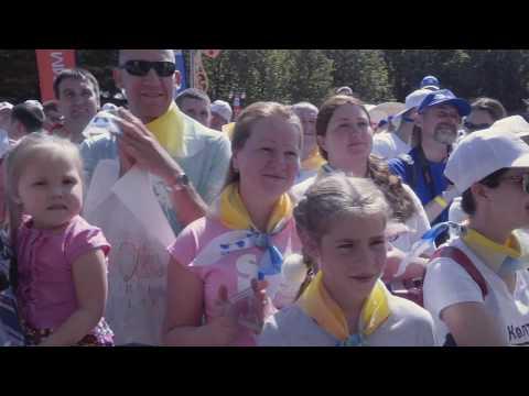 2 июня в Екатерининском парке прошел спортивный фестиваль «ХимФест». Мероприятие посетили работники химической промышленности более чем с 30 предприятий страны. Фестиваль, посвященный Дню химика, организован Минпромторгом России и Российским союзом химиков. Общее число участников составило более 750 человек.