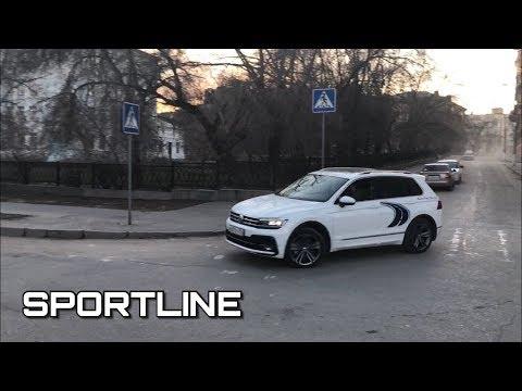 Новый Volkswagen Tiguan Sportline какой он на дороге ?VLGavto