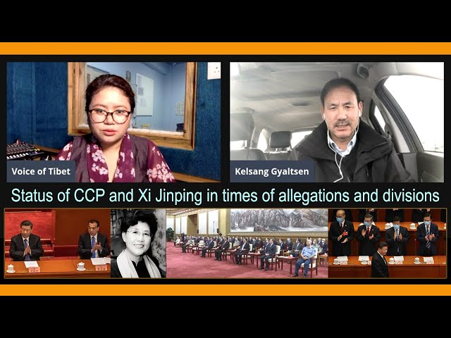 Status of CCP and Xi Jinping in times of allegations and divisions