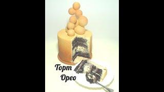 Супершоколадный торт Орео с чизкейком !
