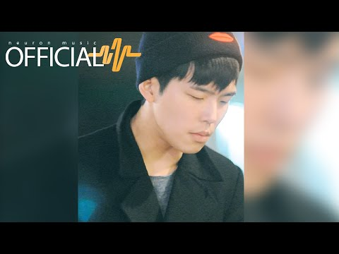 폴킴 (Paul Kim) - 한숨 (원곡 - 이하이)
