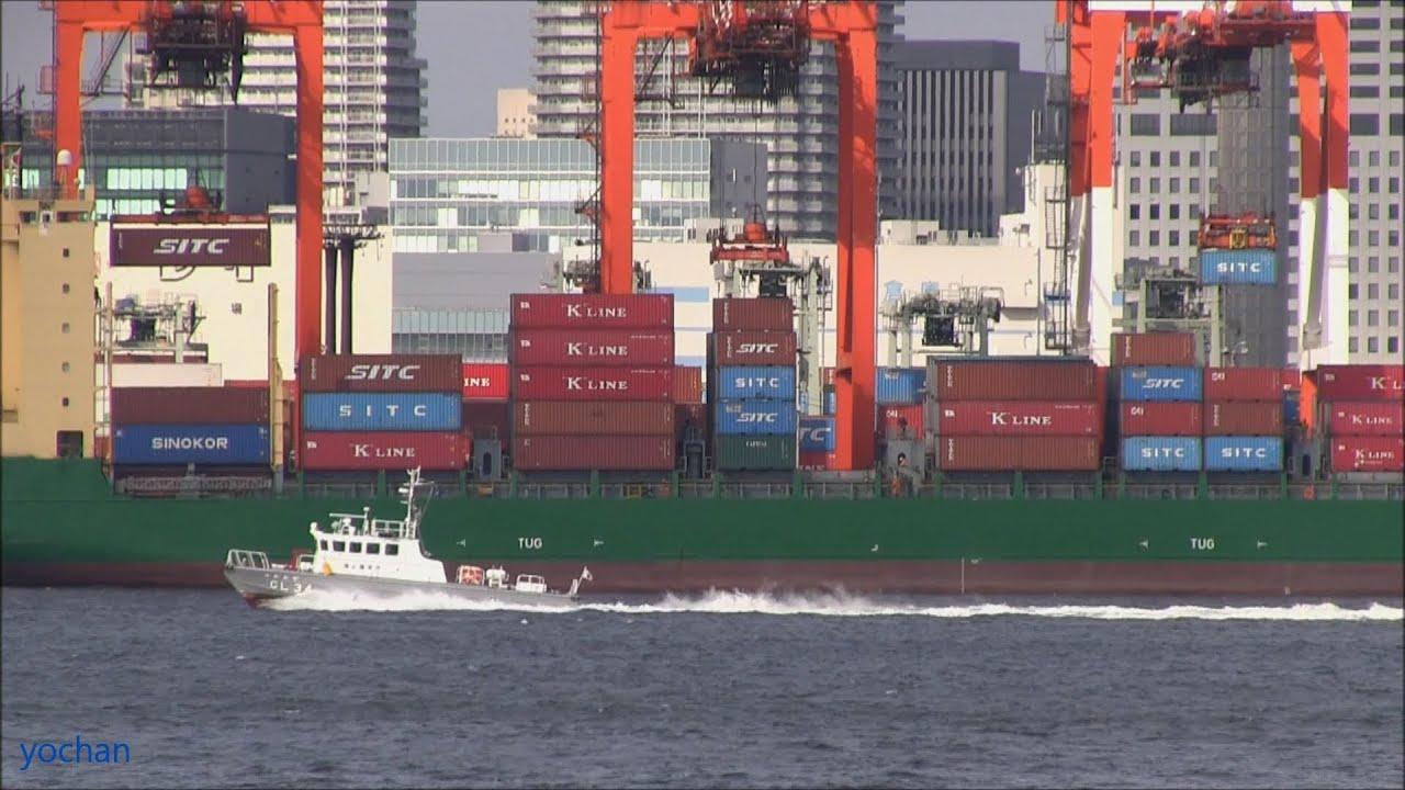 Japan Coast Guard New 6,000 Tons Patrol Vessel PLH-41 ... |Hida Jcg Class Patrol Vessel