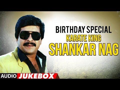 Karate King - Shankar Nag Film Hit songs   Happy Birthday Shankar Nag   Shankar Nag Songs