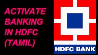 HDFC NETBANKING IN TAMIL
