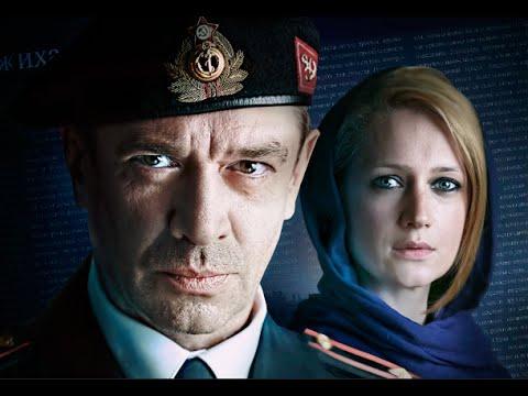 С чего начинается Родина 8 серия (2014) детектив фильм сериал смотреть онлайн
