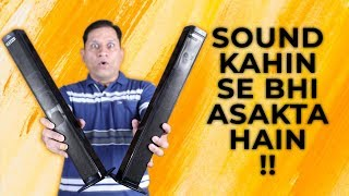 Flexible Soundbar!!! | Affordable & Best | 40Watts Boom Sound