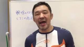【桜庭教室】Lever rule.