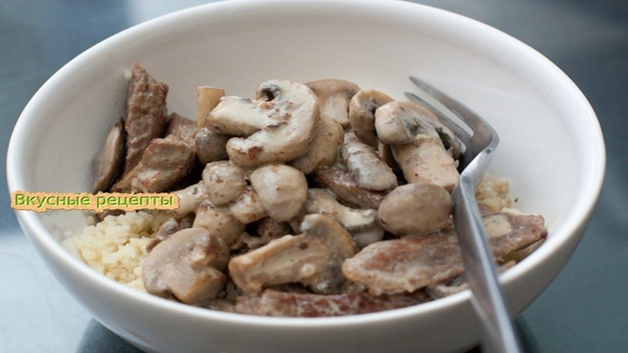 1 окт 2017. Оптом рецепт грибы опята ☎ +7923538777о просмотров видео 482. От: ᐉ 1оо% купить оптом цена | новосибирск + москва спб. Сушёные солёные грузди оптом стоимость кг в новосибирске +.