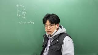 수(상) 쎈 - 346번