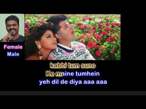 Kabhi main kahu kabhi tum kaho karaoke for female singers with male voice.