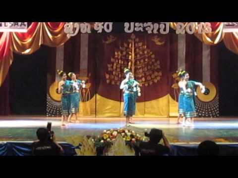 Fone Dork Champa Laos 2013