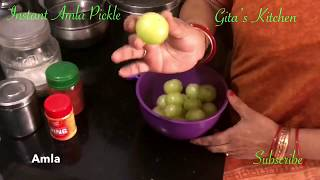 Instant Amla Pickle