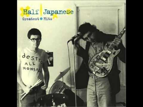 Half Japanese - Poetic License mp3
