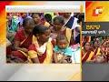 Evening Round Up 04 Oct 2017 Odisha news update   OTV
