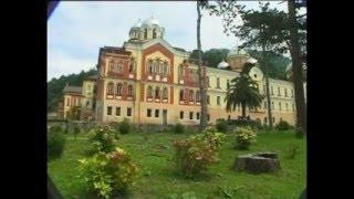 Абхазия 3ч.