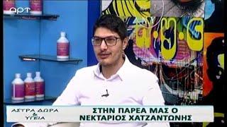 Πρόσκληση | Prosklisi: Συνέντευξη του σεναριογράφου & σκηνοθέτη στο Αρτ Tv (Άστρα Δώρα & Υγεία)
