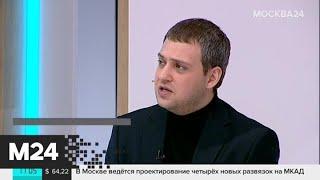 Смотреть видео Эксперт прокомментировал требование жителей Саратова о смертной казни за убийство детей - Москва 24 онлайн