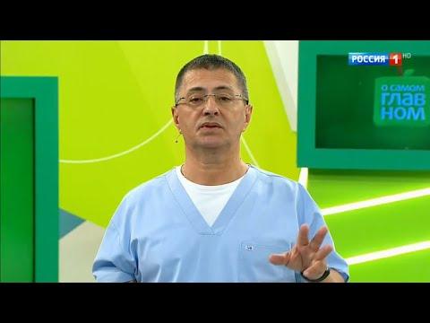 доктор мясников о паразитах в организме человека
