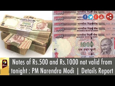 PM Narendra Modi announces  ban on  Rs 500 & Rs 1000 Indian Currency Notes | Full Details