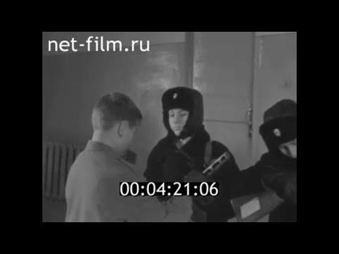 1969г. Волгоград. Почетный караул на Аллее Героев
