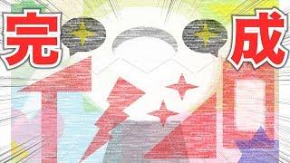 「【番外編】イノシロChのCM『ペイントで簡単お絵かき!編(イノシロ版)』 #VTuberCM提供」のサムネイル