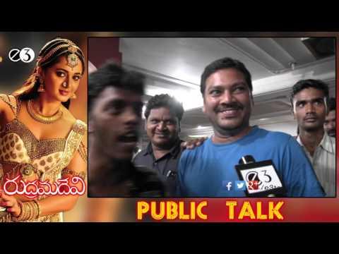 Rudramadevi Benefit Show Public Response    Rudramadevi Public Talk    Anushka    Allu Arjun