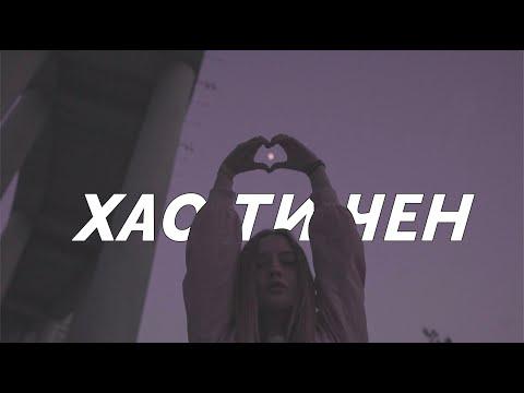 Смотреть клип Лера Яскевич - Хаотичен | Mood Video