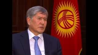 Интервью президента КР Алмазбека Атамбаева