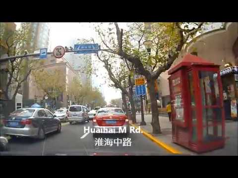 Drive Recorder in Shanghai, Huaihai Rd. (Major Shopping St.)  ドライブレコーダー in 上海, 淮海路編