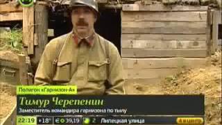 Мы из будущего 3 репортаж телеканала Москва 24