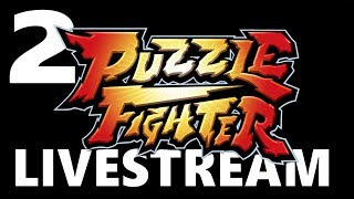 Puzzle Fighter (by CAPCOM) - iOS / Android - HD 1080p Live Stream 2