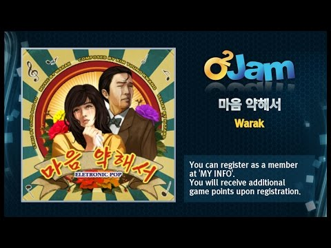 O2Jam OST - Weakness Heart