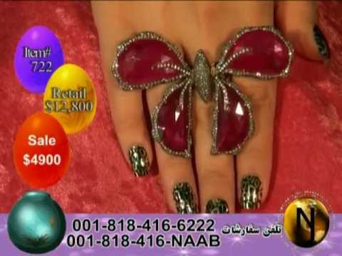 Naab Jewelry TV Show Episode-197, jewelry show, NJ. NAAB TV
