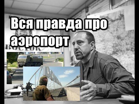 Александр Ходаковский -