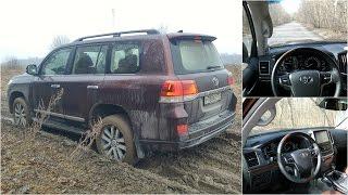 Toyota Land Cruiser 200 (Executive) - движение с комментариями (4k, UHD)