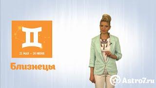 видео Гороскоп на декабрь 2014
