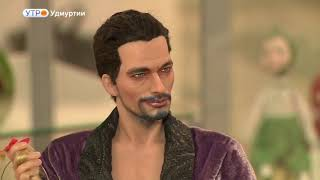 В Ижевске открылась выставка кукол 'Родом из детства'