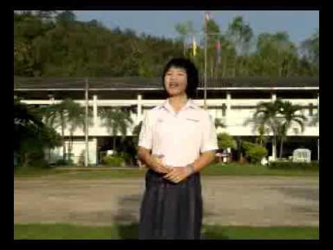 กล่าวสุนทรพจน์วันภาษาไทย.swf