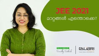JEE Main 2021 | JEE 2021 Exam date |  JEE 2021 syllabus | JEE Main Registration
