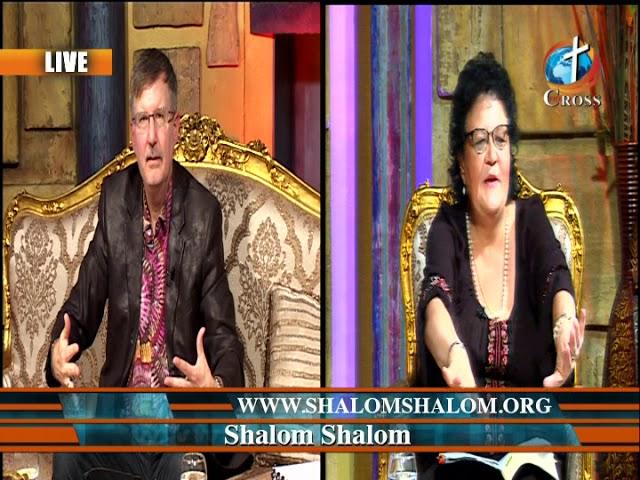 Shalom Shalom Dr Marisol Peltzer & Rev. Dexter Peltzer 07-10-2018 Spanish