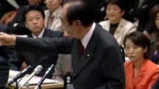 石井一国会質問
